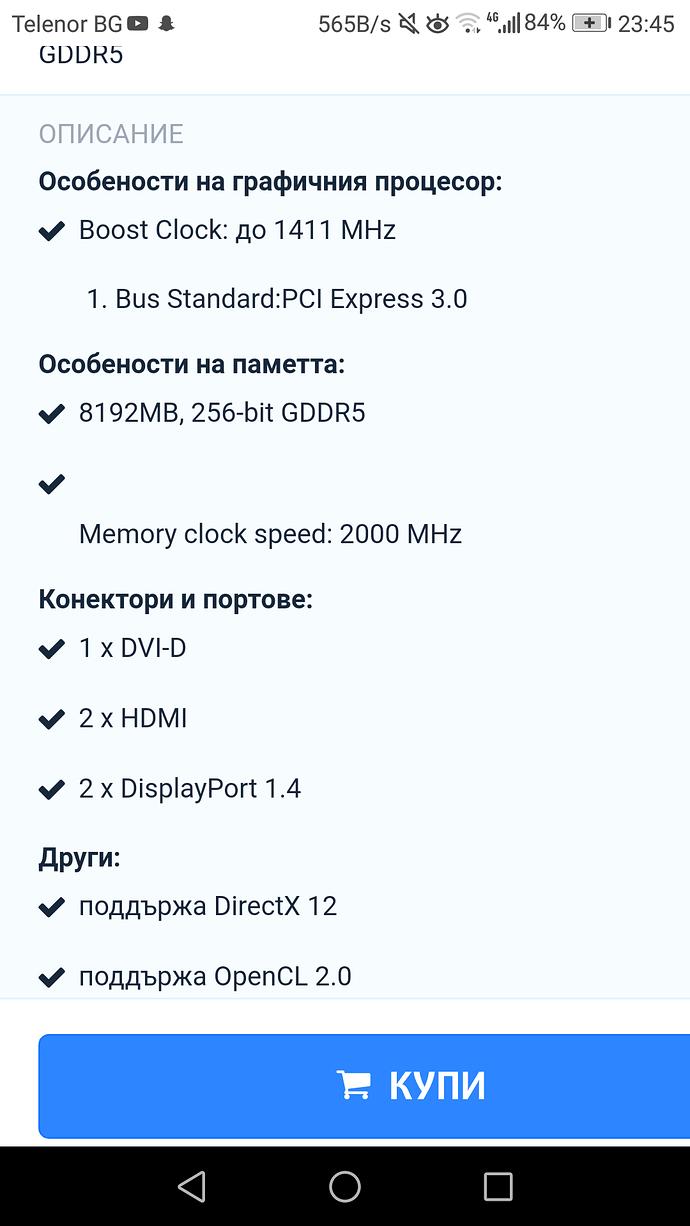 Screenshot_20190104-234535
