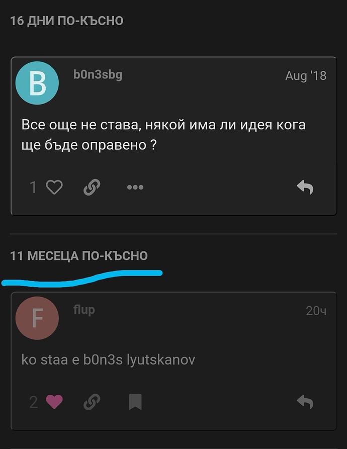 Screenshot_20190625_191106