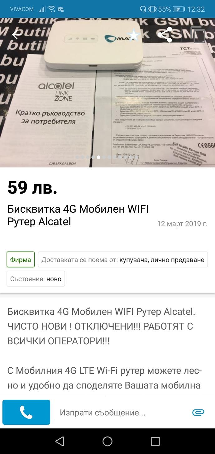 Screenshot_20190314-123213