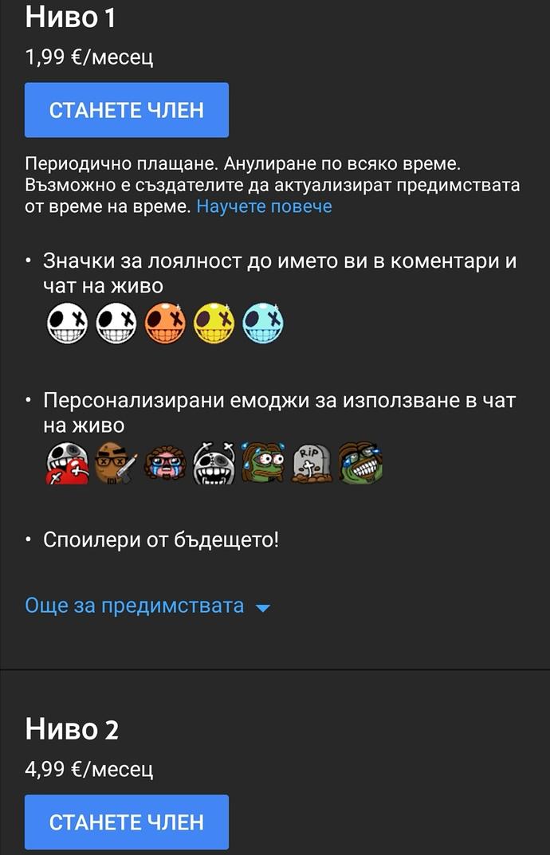 Screenshot_20190808_172140