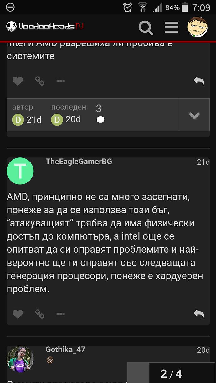 Screenshot_2018-03-26-07-09-33