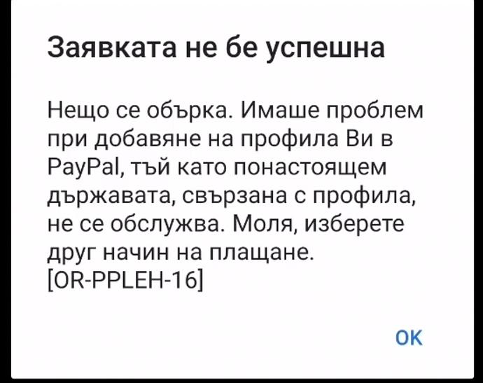 Screenshot_20190816_111308