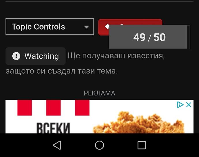 Screenshot_20190310_175859