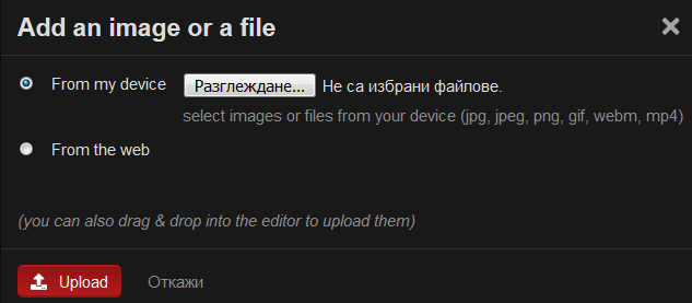 upload%20menu