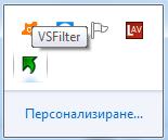 vsfilter