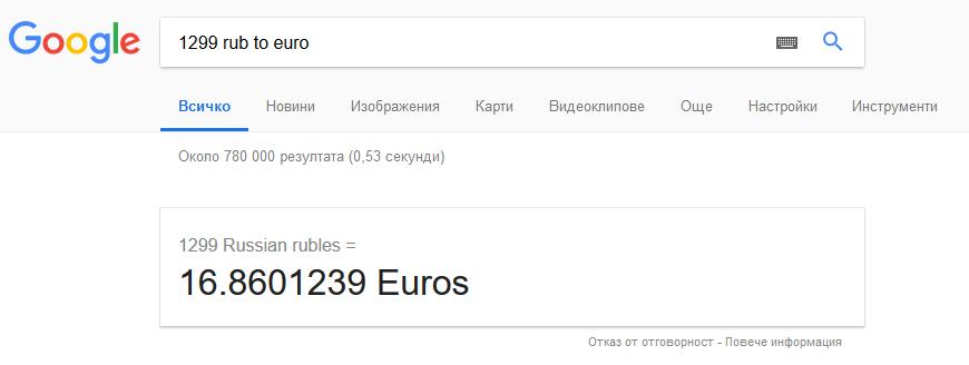 rub%20to%20eur